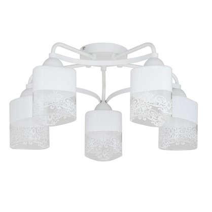 Люстра Inspire Patt 5 ламп цвет матовый белый