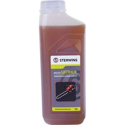 Масло цепное Sterwins для напряжённых работ 1 л