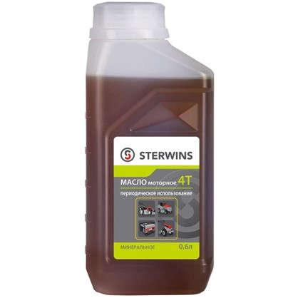 Масло моторное для периодических работ Sterwins 4T SAE 30 минеральное 0.6 л