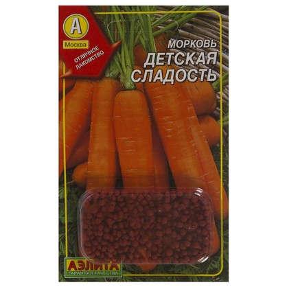 Морковь Детская сладость (Драже)
