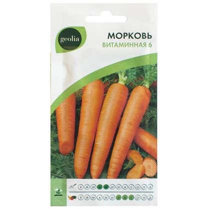 Морковь Geolia Витаминная 6