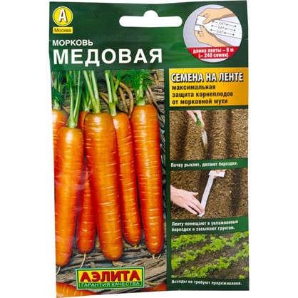 Морковь Медовая на ленте 8 м
