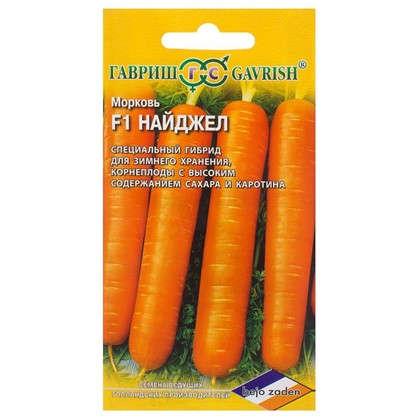 Морковь Найджел F1 150 шт. (Голландия)