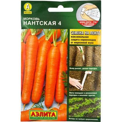 Морковь Нантская 4 (Лента)