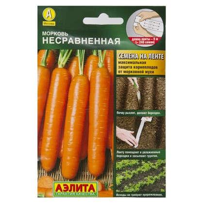 Морковь Несравненная (Лента)