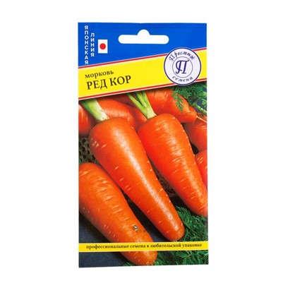 Морковь Ред Кор
