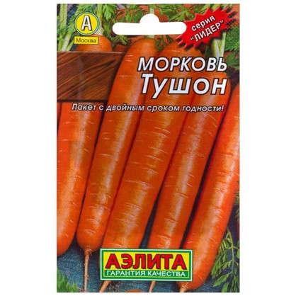 Морковь Тушон (Лидер)