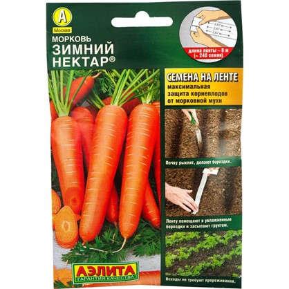 Морковь Зимний нектар на ленте 8 м