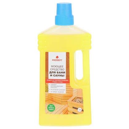 Моющее средство для бани и сауны 1л