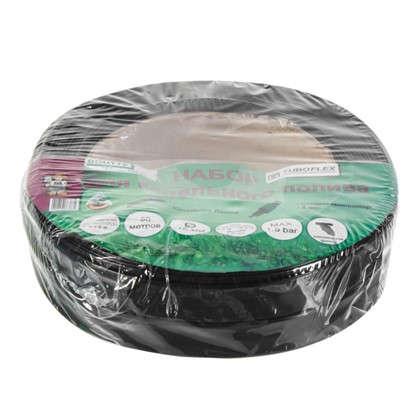 Набор для капельного полива: лента 50 м + 4 коннектора