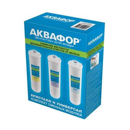 Набор картриджей Аквафор Универсал 05-04-08 для жесткой воды