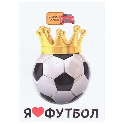 Наклейка Царь футбола
