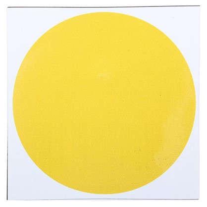 Наклейка маленькая 31 Желтый круг
