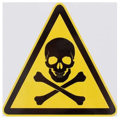 Наклейка маленькая 47 Опасно