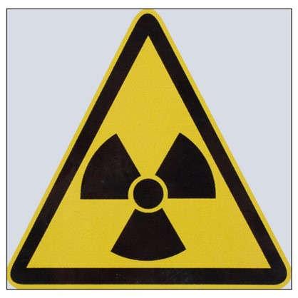 Наклейка маленькая 48 Радиация