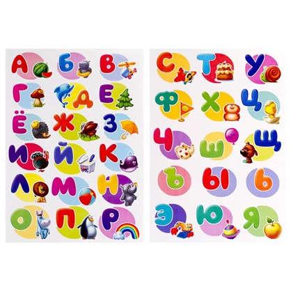 Наклейка Русский алфавит Декоретто XXL 63 шт.