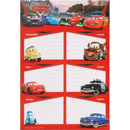 Наклейка Школа-расписание Тачки Декоретто S