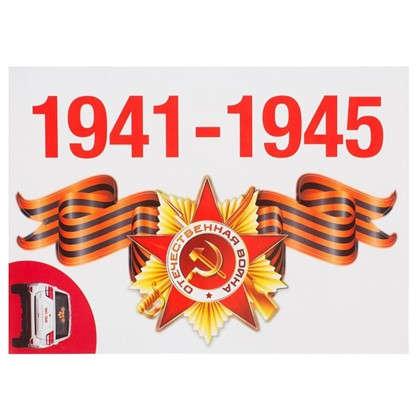 Наклейка Слава Отечеству Декоретто L