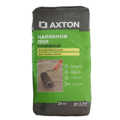 Наливной пол Axton 20 кг