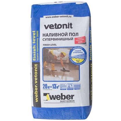 Наливной пол суперфинишный Weber Vetonit Finish Level 20 кг