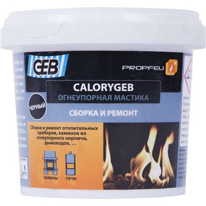 Огнеупорная мастика Calorygeb 600 г