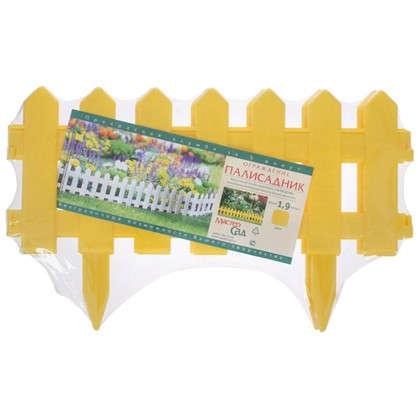 Ограждение Палисадник цвет желтый 1.9 м