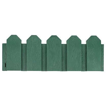 Ограждение садовое декоративное Дачник 3 м цвет зелёный