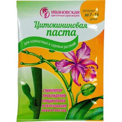 Паста цитокининовая (ИЦО) 1.5 мл