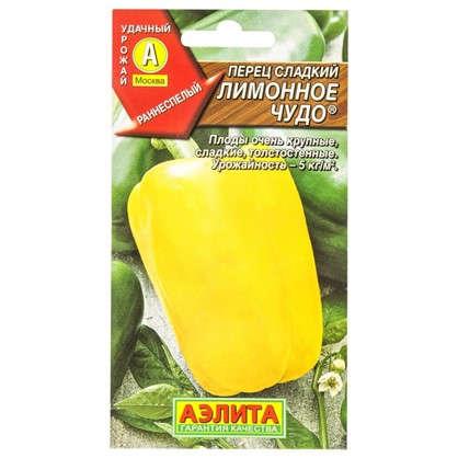 Перец сладкий Лимонное чудо