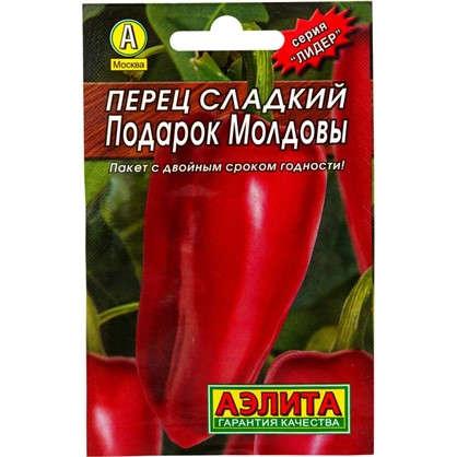Перец сладкий Подарок Молдовы (Лидер)