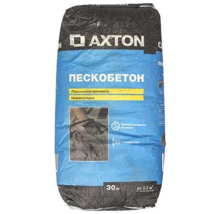 Пескобетон М300 Axton 30 кг