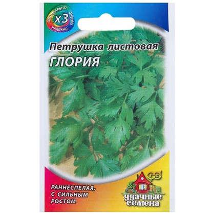 Петрушка листовая Глория 2 г