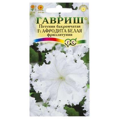 Петуния Афродита F1 цвет белый