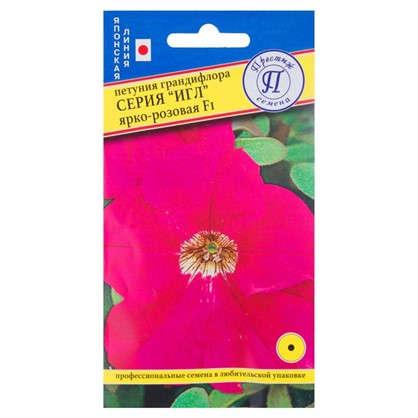 Петуния грандифлора Игл F1 цвет ярко-розовый