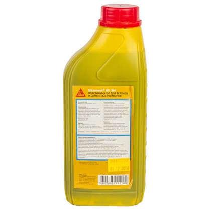Пластификатор для цементного раствора цена в москве леруа мерлен пропорции добавления жидкого стекла в цементный раствор