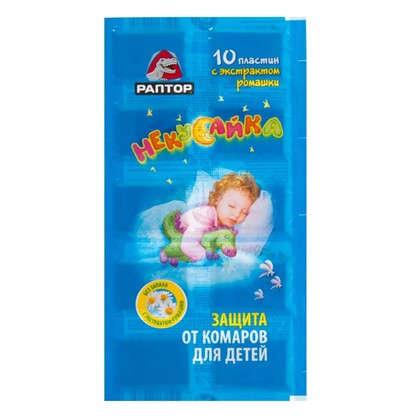 Пластины от комаров для детей Раптор Некусайка