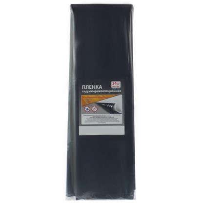 Пленка гидропароизоляционная 200 мкм 24 м2 цвет чёрный