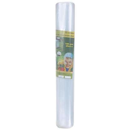 Пленка полиэтиленовая в рулоне 100 мкм 15 м2 25 м