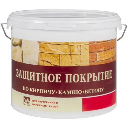 Покрытие защитное для камня и кирпича 5 кг