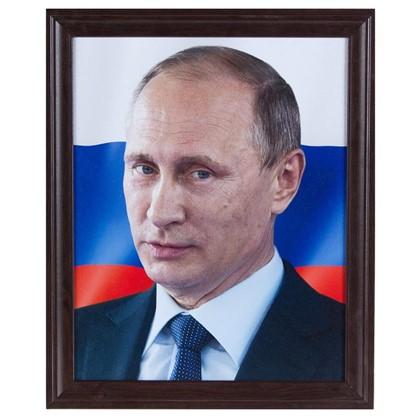 Постер в раме 40х50 см Президент РФ