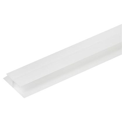 Профиль ПВХ соединительный для панелей 8 мм 3000 мм цвет белый