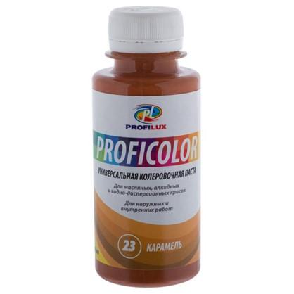 Профилюкс Profilux Proficolor №23 100 гр цвет карамельный