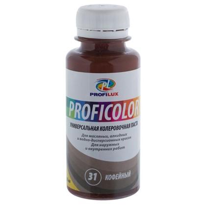 Профилюкс Profilux Proficolor №31 100 гр цвет кофейный