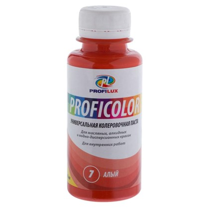 Профилюкс Profilux Proficolor №7 100 гр цвет алый