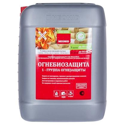 Пропитка водная огнебиозащита I группы Neomid 10 кг