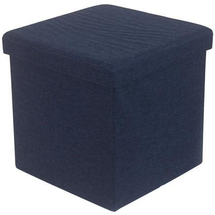 Пуф складной с отделением для хранения 38x38x38 см цвет голубой