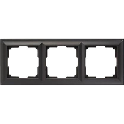 Рамка 3 поста цвет чёрный матовый