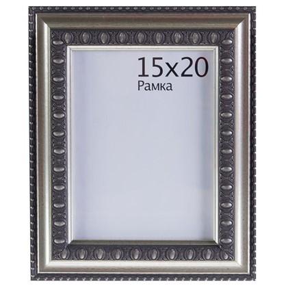 Рамка Charlotta 15х20 см пластик цвет серебро