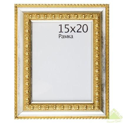Рамка Charlotta 15х20 см пластик цвет золото