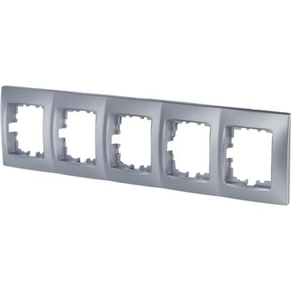 Рамка для розеток и выключателей сферическая 5 постов цвет матовое серебро